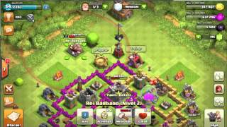 Bug do Rei barbaro. Clash Of Clans