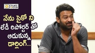 Prabhas Press Meet about Saaho Movie || Shraddha Kapoor
