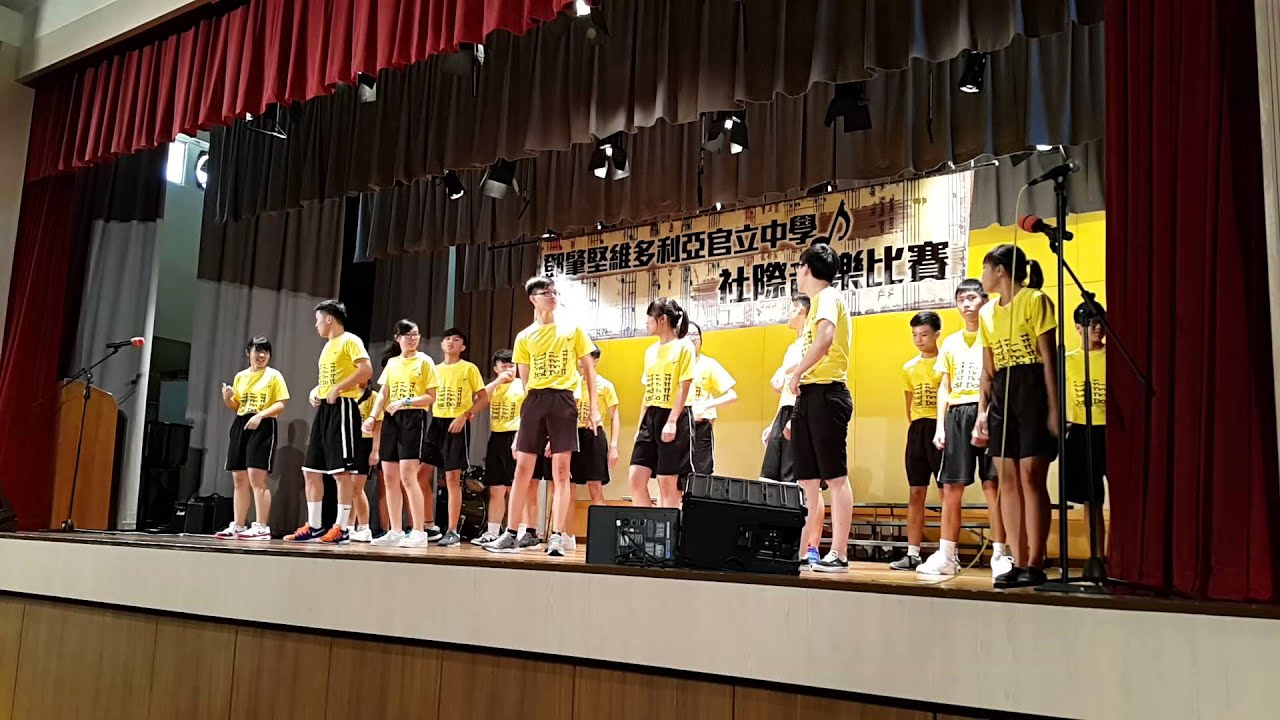 2014-2015 tskvgss yellow house sing con!! - youtube