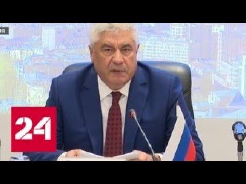 Колокольцев: Россия и Армения совместно успешно борются с преступностью - Россия 24