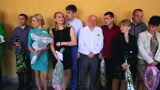 Виталик  + Ира 08   Свадебная церемония