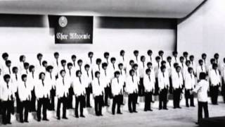 九州大学コールアカデミー秘蔵録音集 6 『五つのラメント』から「Volga」