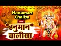Gambar cover LIVE : श्री हनुमान चालीसा | Hanuman Chalisa | जय हनुमान ज्ञान गुण सागर | Jai Hanuman Gyan Gun Sagar
