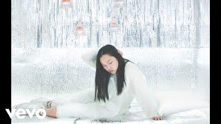 Смотреть клип Audrey Nuna - Paper