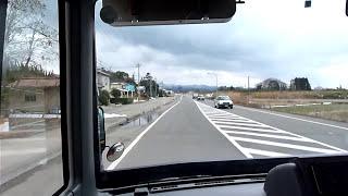 山中温泉 かがり吉祥亭 送迎バス (加賀温泉駅~やまなか吉祥)
