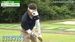 スコアがまとまるレッスンドリル!平和PGMチャレンジⅠ突撃取材!!
