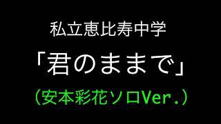 安本さんと小林さんの生誕祭の参戦が決まってウハウハしてます、Koryuで...
