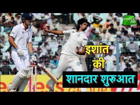 Good Start For Ishant Sharma In County Cricket | Sports Tak