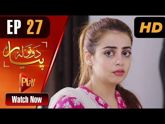 Do Tola Pyar - Episode 27 | Play Tv Dramas | Yashma Gill, Bilal Qureshi | Pakistani Drama