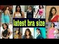 Telugu Sex Videos | Telugu Sex Stories video