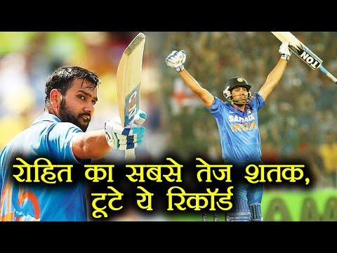 IND vs SL 2nd T20: Rohit Sharma's RECORDS during fastest 100 in Twenty20 | वनइंडिया हिंदी