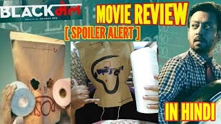 BLACKMAIL FULL MOVIE REVIEW IN HINDI | SPOILER REVIEW | INDIA | IRRFAN KHAN