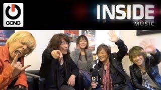 Gong Inside: Jam Project