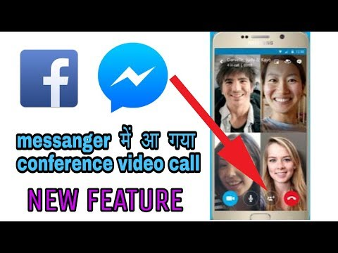 Facebook Messenger Conference Video Call