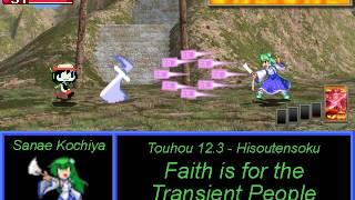 Touhou UNL - Sanae