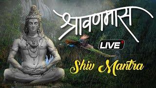 LIVE - Nonstop Shiv Mantra Jaap - Shravan Maas Special 2018