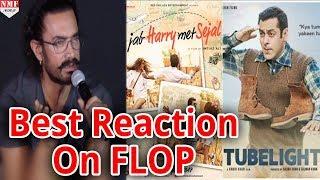 Aamir Khan STRONG Reaction On Salman