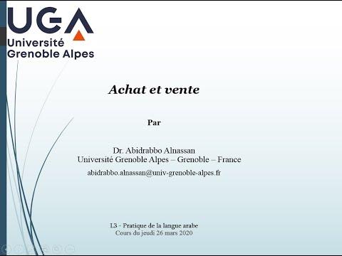 L3 Achat et vente:::::::::: البيع والشراء