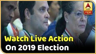 Watch Live Action On 2019 Lok Sabha Elections  2019 Kaun Jeetega Full    ABP News