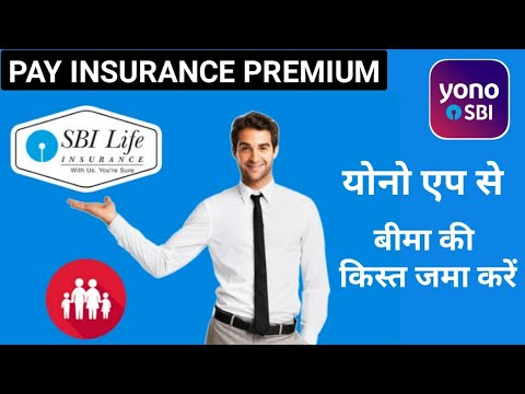How To Pay SBI Life Insurance Premium Online | Pay SBI Life Insurance Premium Through Sbi Yono App