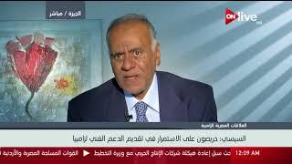 نشرة أخبار الحصاد .. الثلاثاء 14 نوفمبر 2017