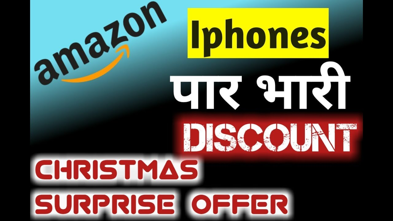 amazon christmas surprise sale high discounts on iphones - Amazon Christmas Sale