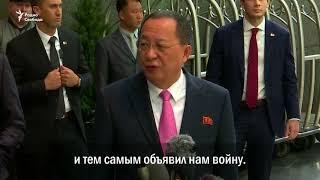 Северная Корея объявляет войну