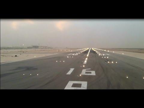A330-300 Noon departure Saudi Arabian Airlines  From King Fahad International Airport Dammam