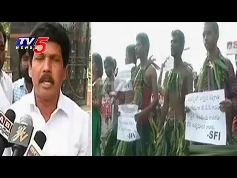 Bauxite Tension In Vizag Manyam | Maoists Support Tribal Bauxite Movement | TV5 News