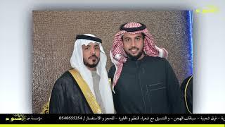 حفل زواج  : عبدالعزيز بن عليان العنزي _ تبوك
