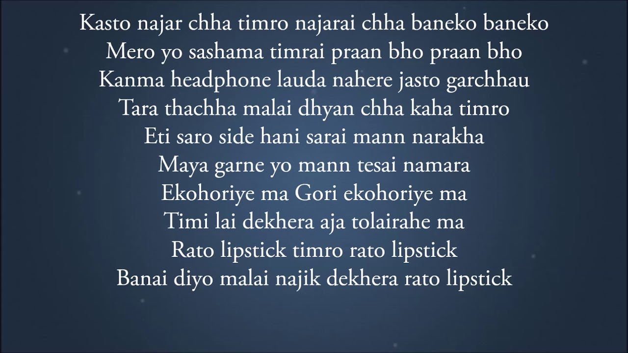 Rato lipstick song lyrics