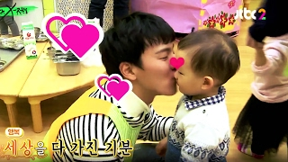 [Eng Sub] Father Shownu Receives Kisses From Long Lost Son!!