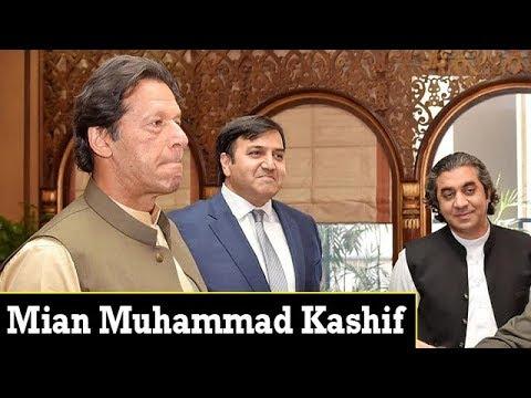 Mian Muhammad Kashif Ashfaq | CEO Of ChenOne  | Aik Din Geo Kay Sath