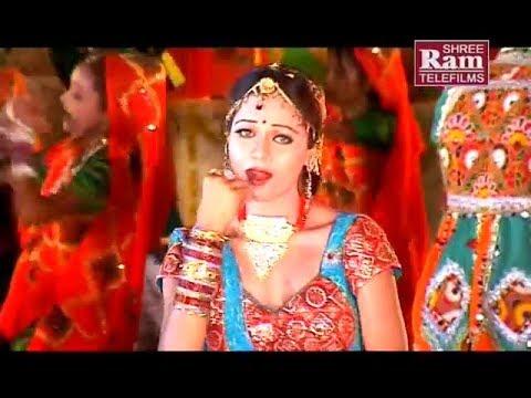 Harakh Nonstop Garba - Kamlesh Barot | Part 1 | Gujarati Nonsto Navrati Garba | Full Video