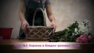 Мастер-класс: собираем цветочную корзину
