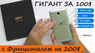 📶 Смартфон PPTV KING 7S - КОМБАЙН за 100 ДОЛЛАРОВ с ALIEXPRESS