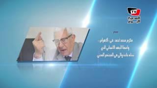 قالوا: عن جهد غادة والي.. واسترداد إراضي الدولة