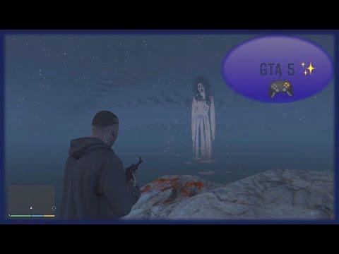 GTA 5: Женщина - призрак