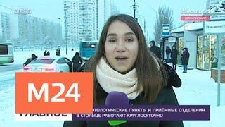 Гидрометцентр России предупредил о вероятности стихийных бедствий - Москва 24