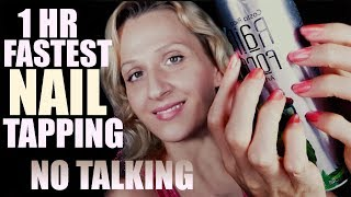 FASTEST ASMR TAPPING No Talking - In The World! ('cos it's Layered) | Sleep Sounds