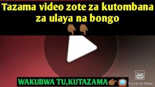 VIDEO ZA KUTOMBANA ZOTE HIZI HAPA SUBSCRIBE