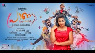 Prana| Be My Valentine  Song Video |Bibin Paul Samuel | Sachin Warrier| Jayaprakash Janardhanan |