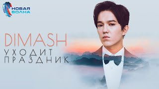 Dimash at the Closing Ceremony - The Holiday is Over ~ New Wave 2019