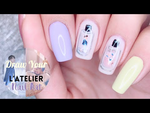 Jikook L'atelier des Subtils Perfume Nail Art Tutorial   Draw_Your_Latelier thumbnail
