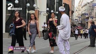مقلب   صعيدي تايه في شوارع اسطنبول بتركيا