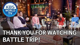 Thank you for watching Battle Trip! [Battle Trip/2020.04.18]