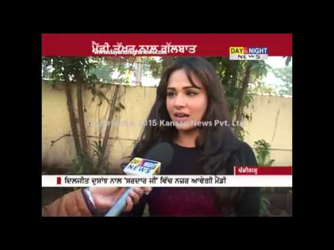 Punjabi Actress Mandy Takhar | Interview