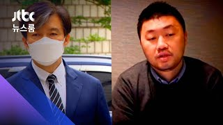 """더 목청 높인 국대떡볶이 대표…통합당도 """"도움 안 돼"""" / JTBC 뉴스룸"""
