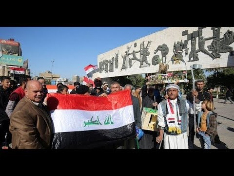 IRAQ Victory Celebration Day is HERE (tribute music video)