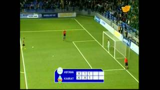 Пенальти. «Астана» — «Кайрат» 0:0, доп.вр. 0:0, пен. 3:2